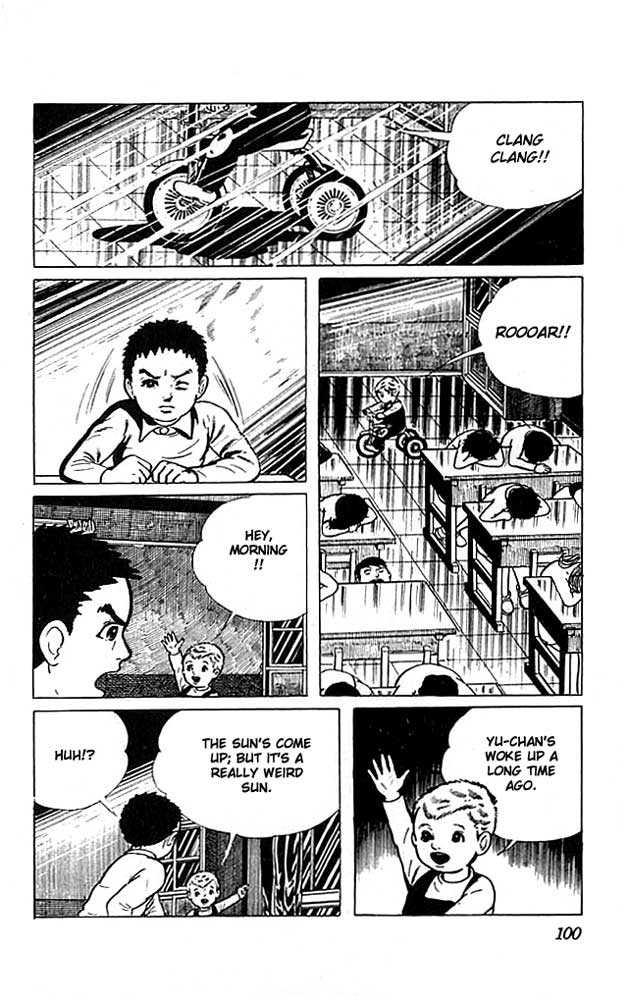 Drifting Classroom 3 Page 2