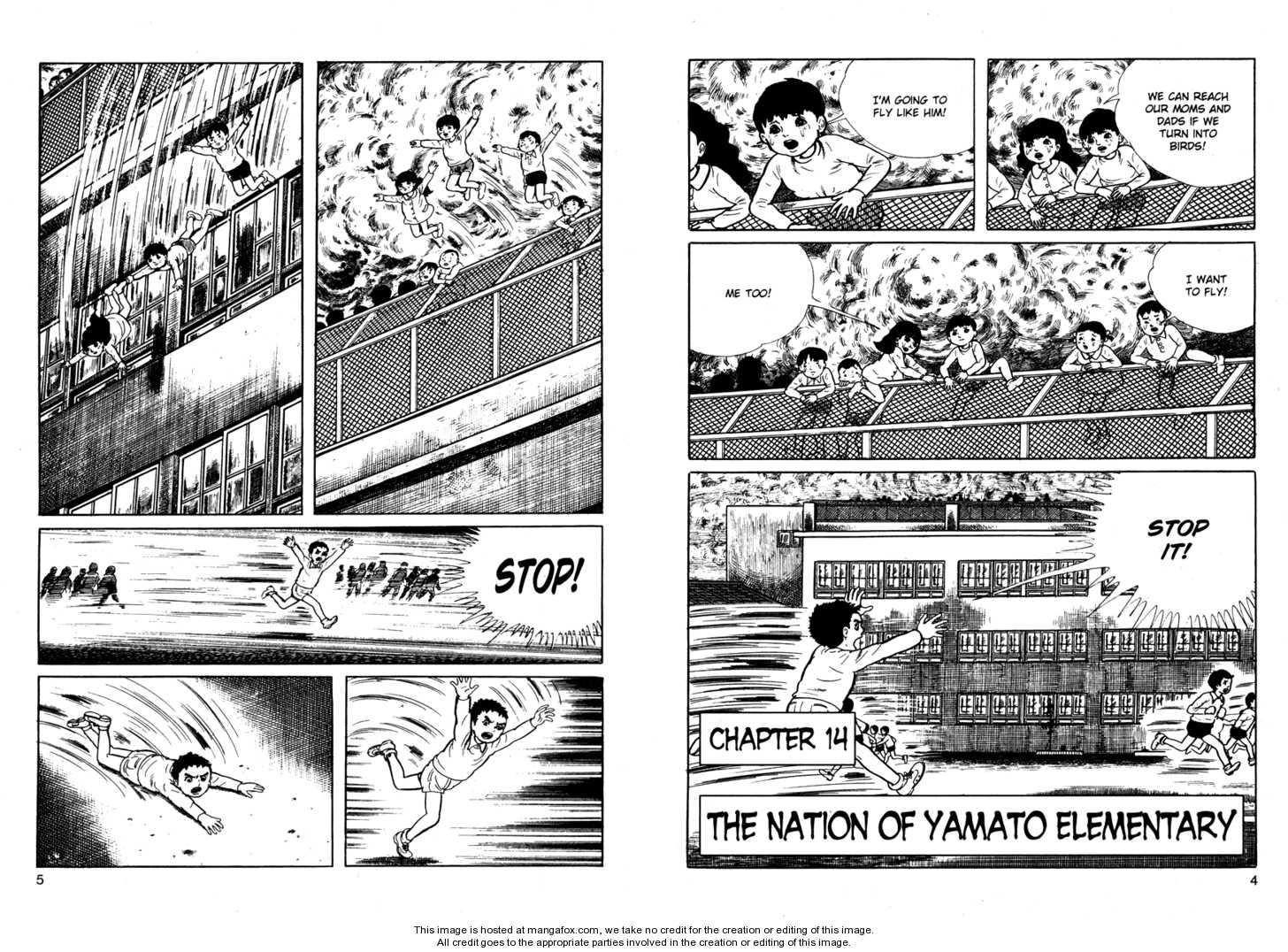 Drifting Classroom 1 Page 4