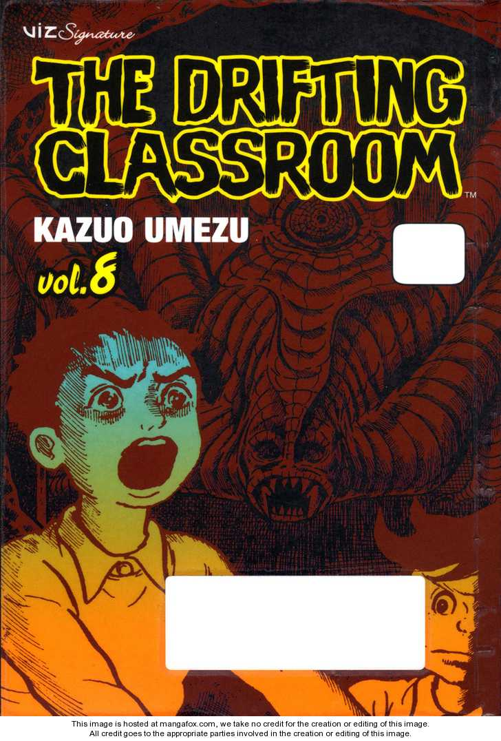 Drifting Classroom 1 Page 2