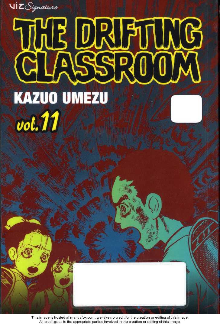 Drifting Classroom 0 Page 2