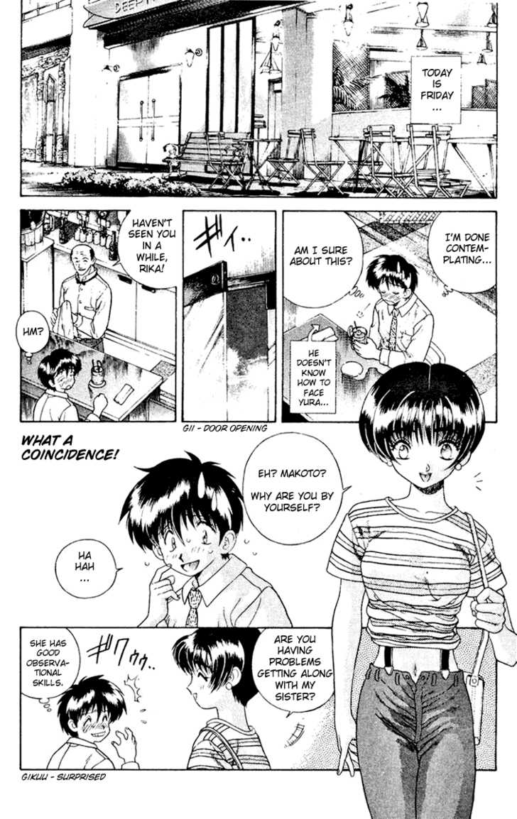 Futari Ecchi 14 Page 2