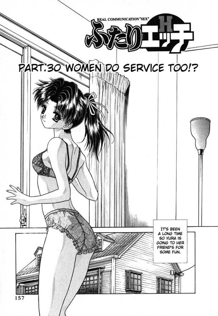 Futari Ecchi 30 Page 1