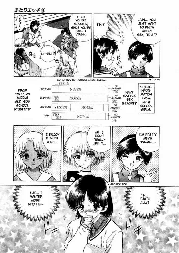 Futari Ecchi 35 Page 3