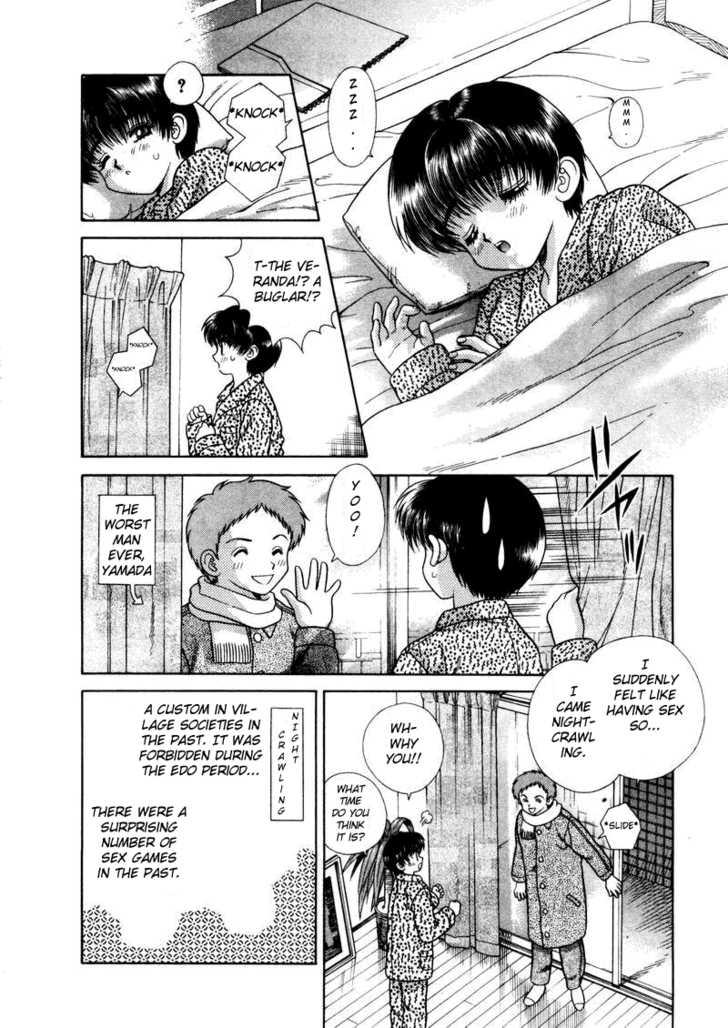 Futari Ecchi 49 Page 2
