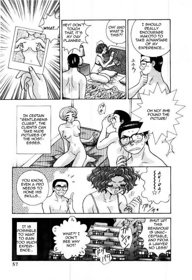 Futari Ecchi 54 Page 3