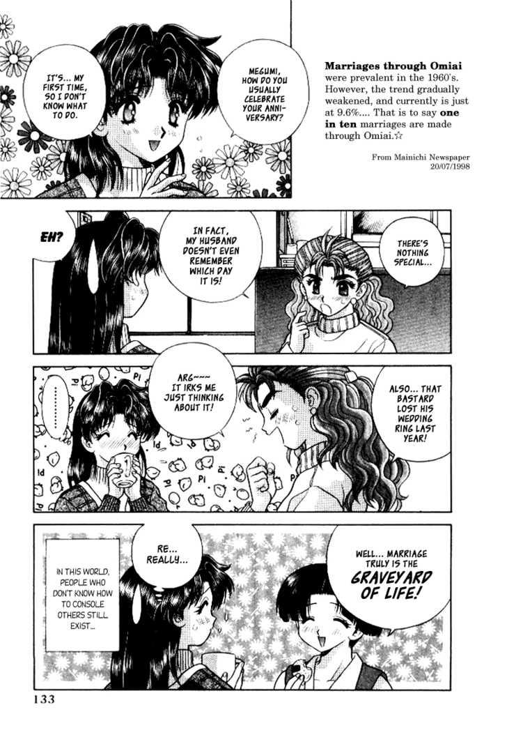Futari Ecchi 68 Page 4