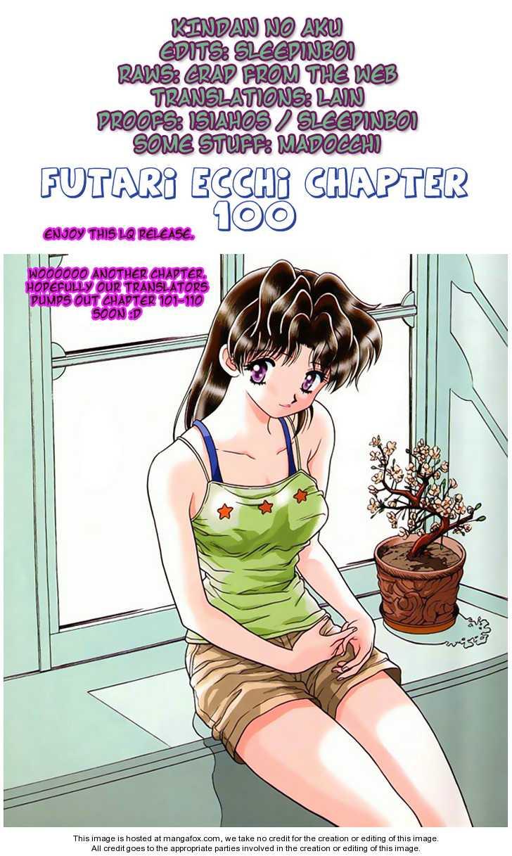 Futari Ecchi 100 Page 1