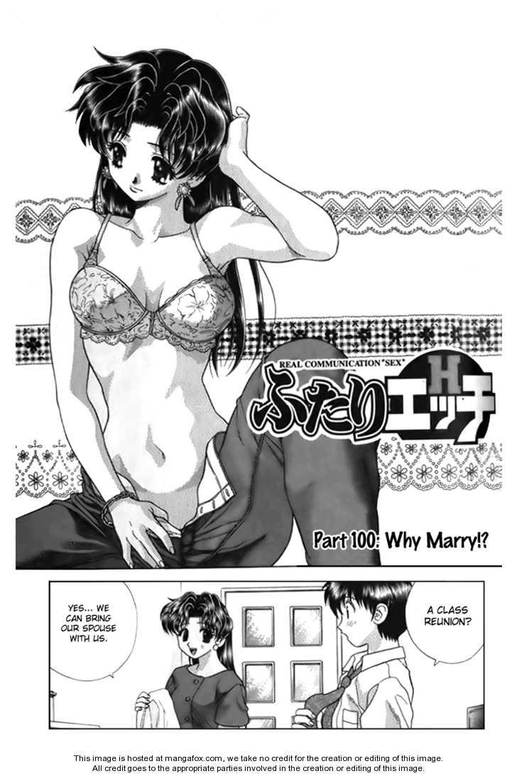 Futari Ecchi 100 Page 2