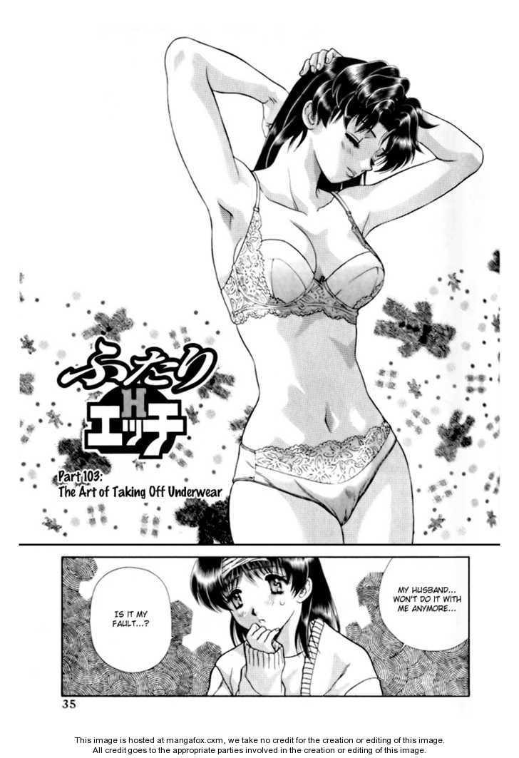 Futari Ecchi 103 Page 2