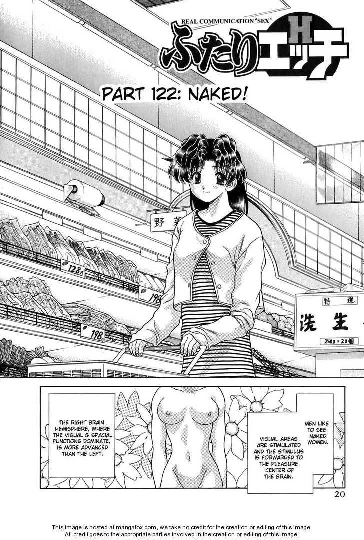 Futari Ecchi 122 Page 1