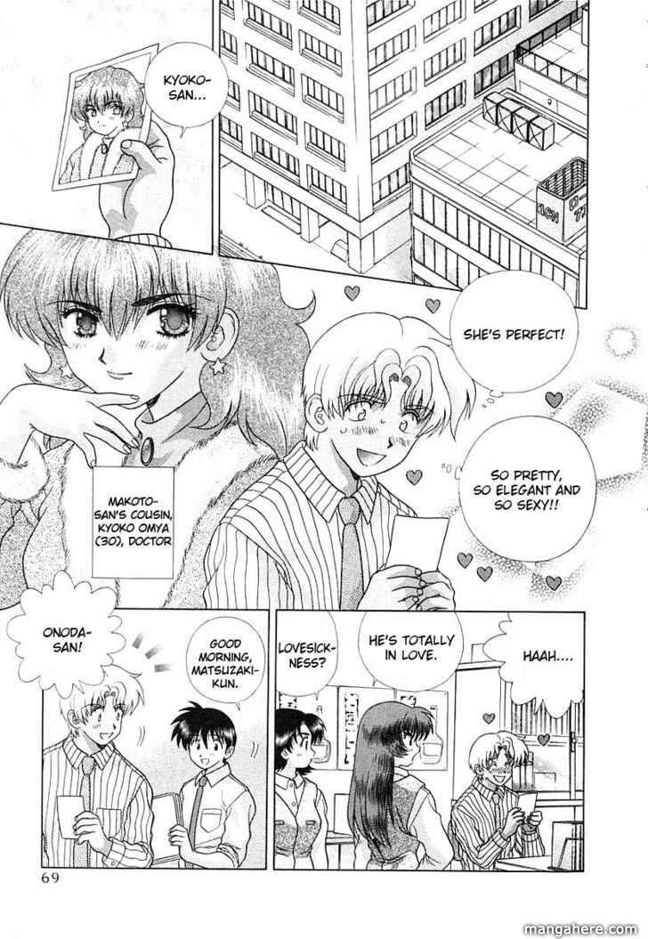 Futari Ecchi 154 Page 3