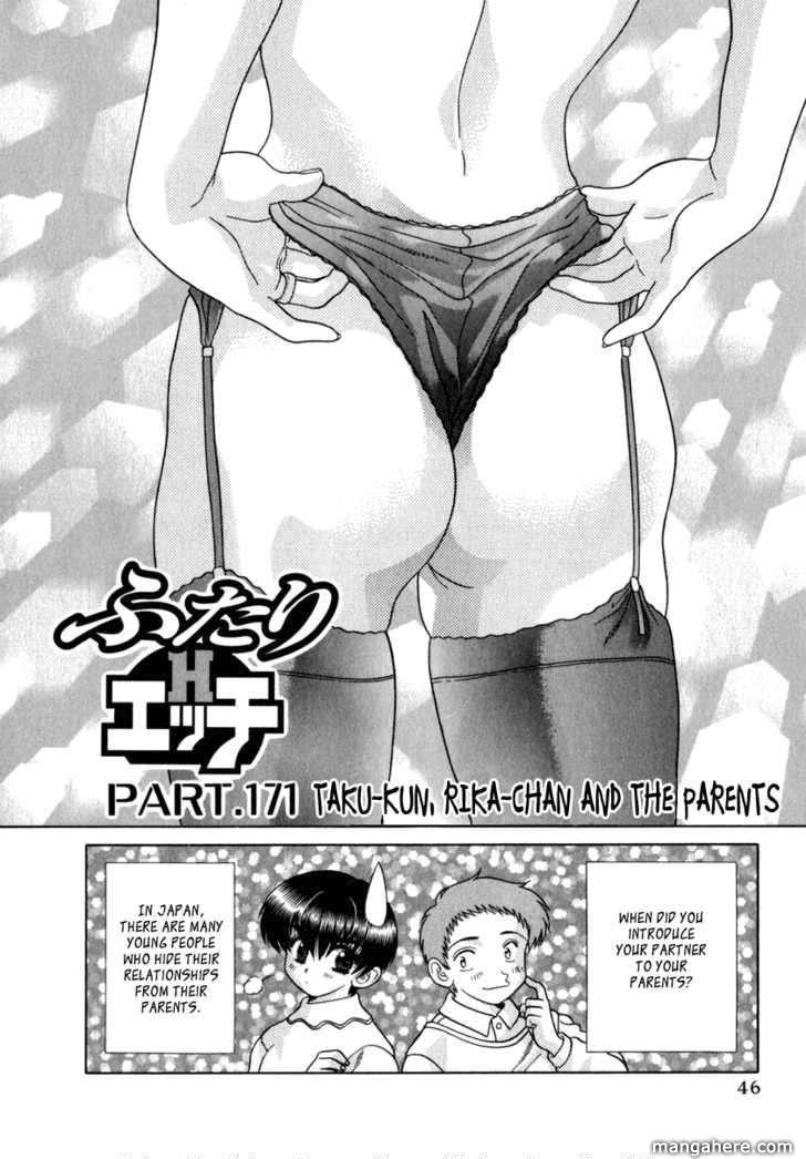Futari Ecchi 171 Page 2