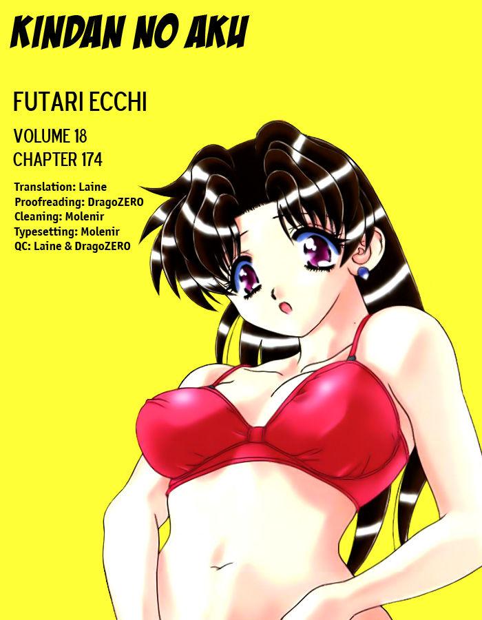 Futari Ecchi 174 Page 1