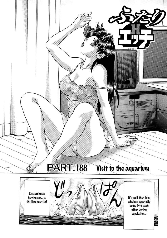 Futari Ecchi 188 Page 1