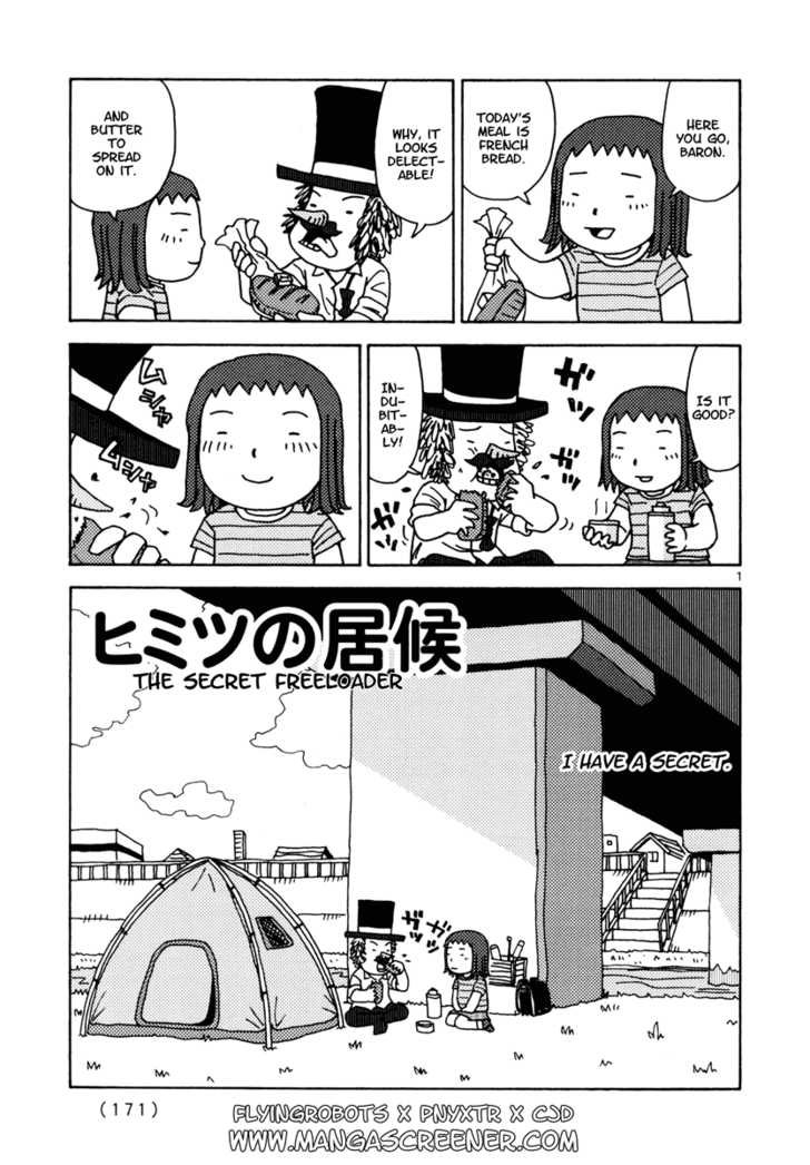 Noramimi 18 Page 2