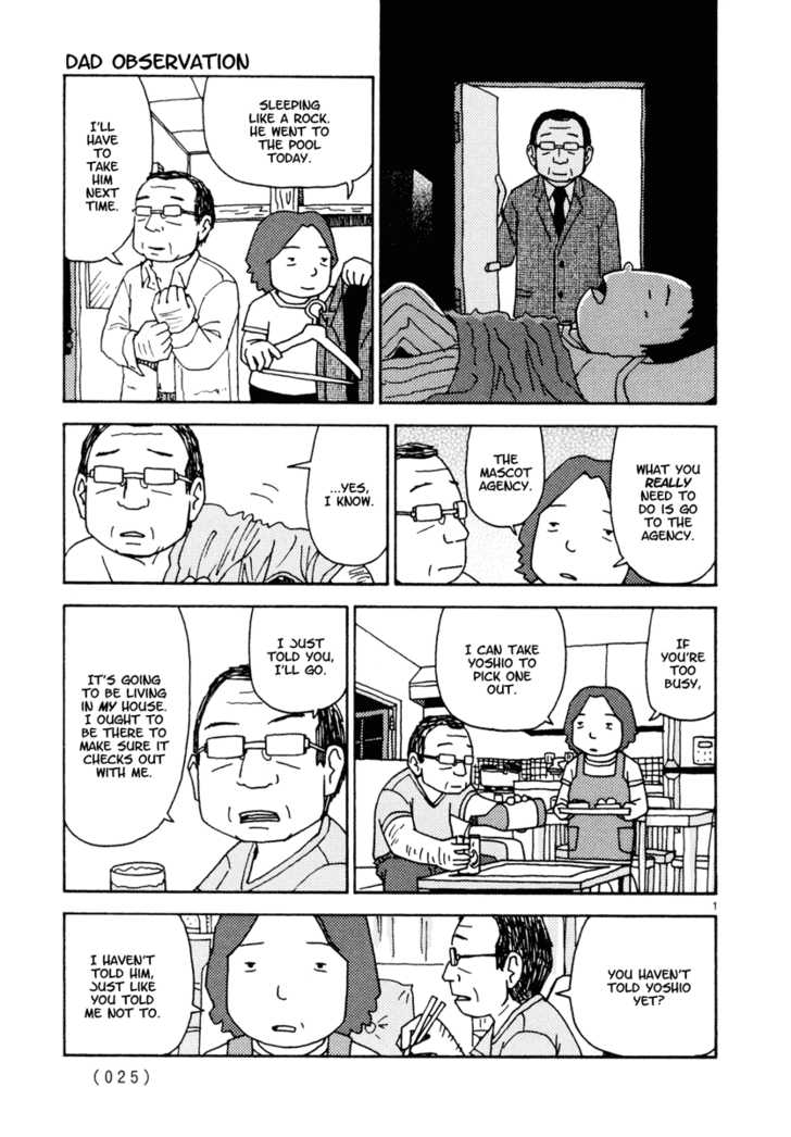 Noramimi 20 Page 2