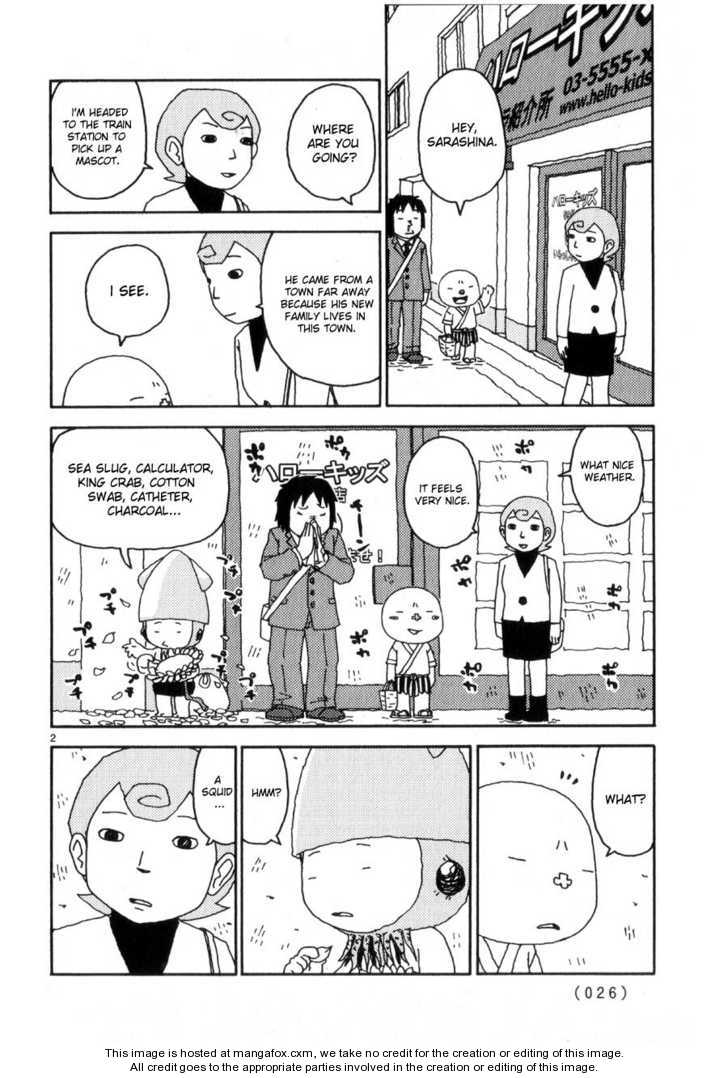 Noramimi 38 Page 2