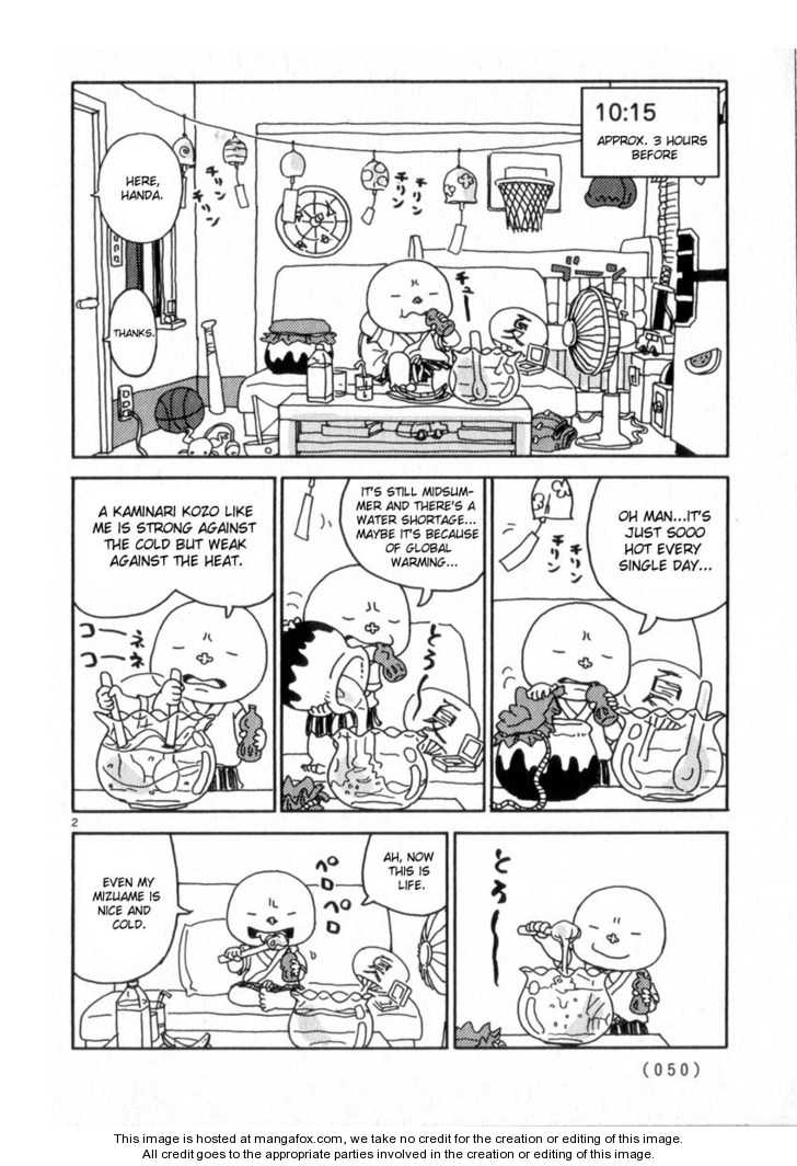 Noramimi 47 Page 2