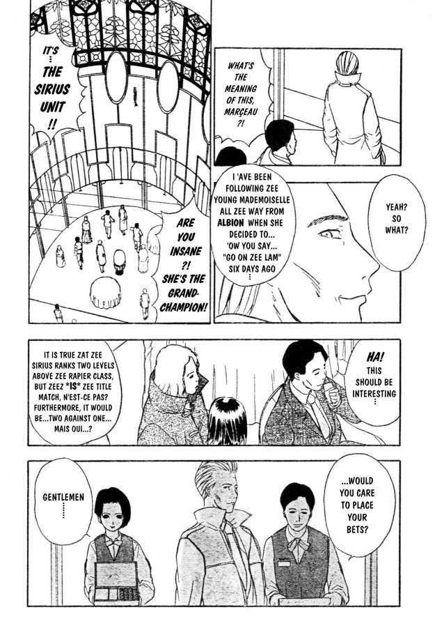 Sirius no Kizuato 8 Page 2
