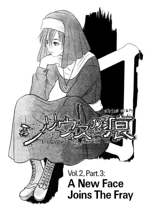 Sirius no Kizuato 9 Page 1