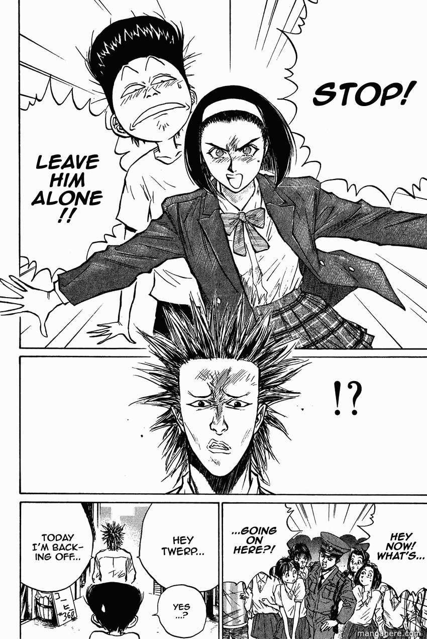 Ningen Kyouki Katsuo 28 Page 2