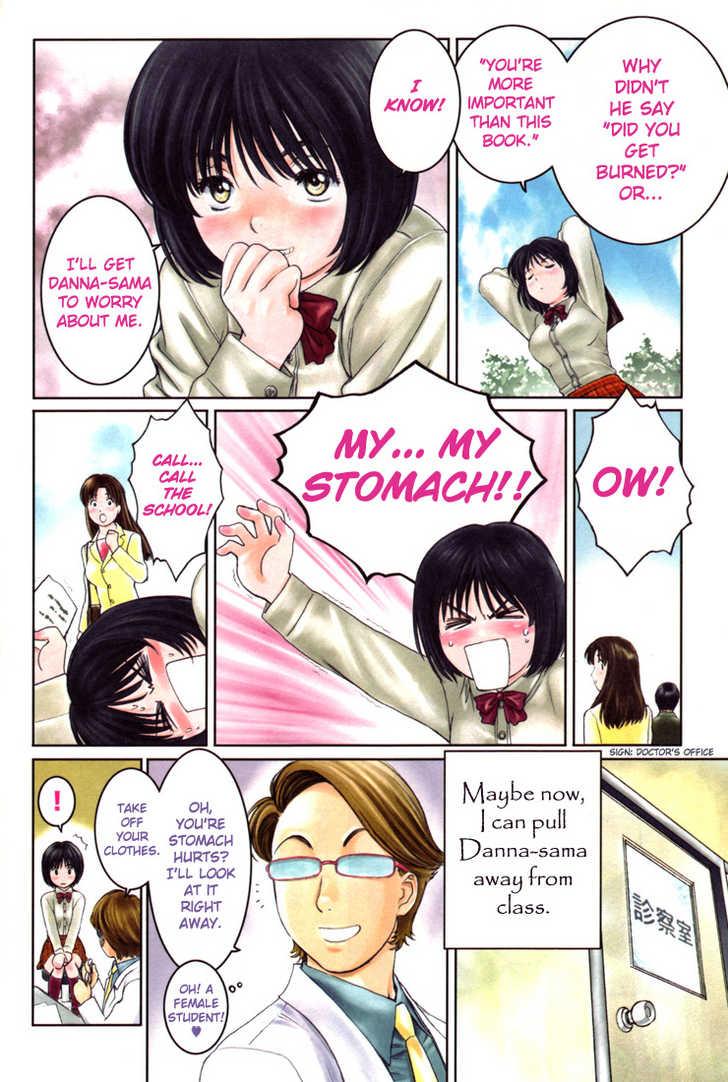 Okusama wa Joshi Kousei 13 Page 2
