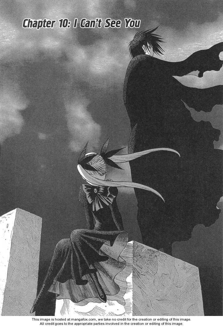 Dance in the Vampire Bund 10 Page 2