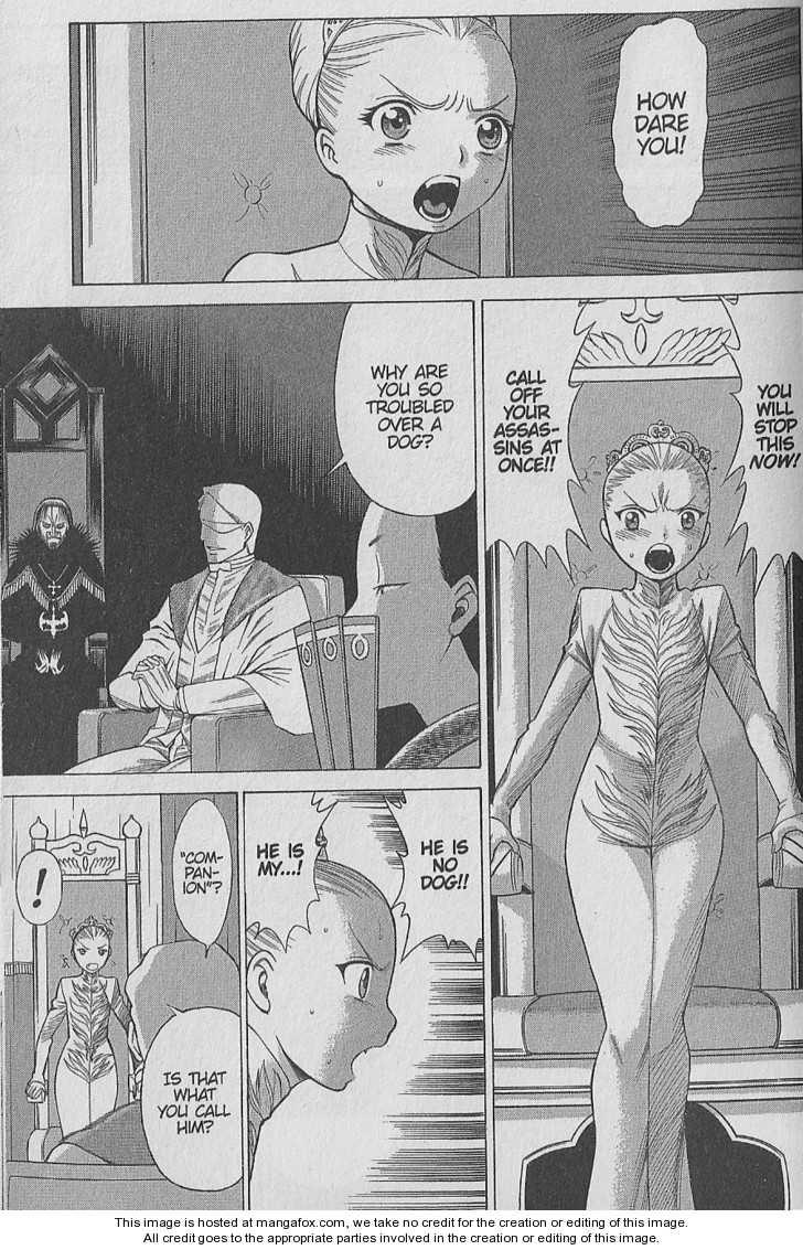 Dance in the Vampire Bund 22 Page 2