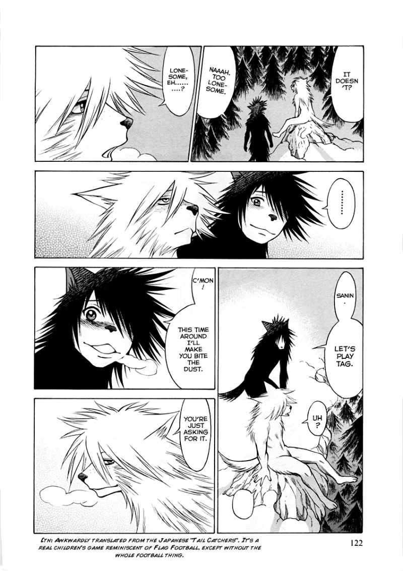 Dance in the Vampire Bund 42 Page 3