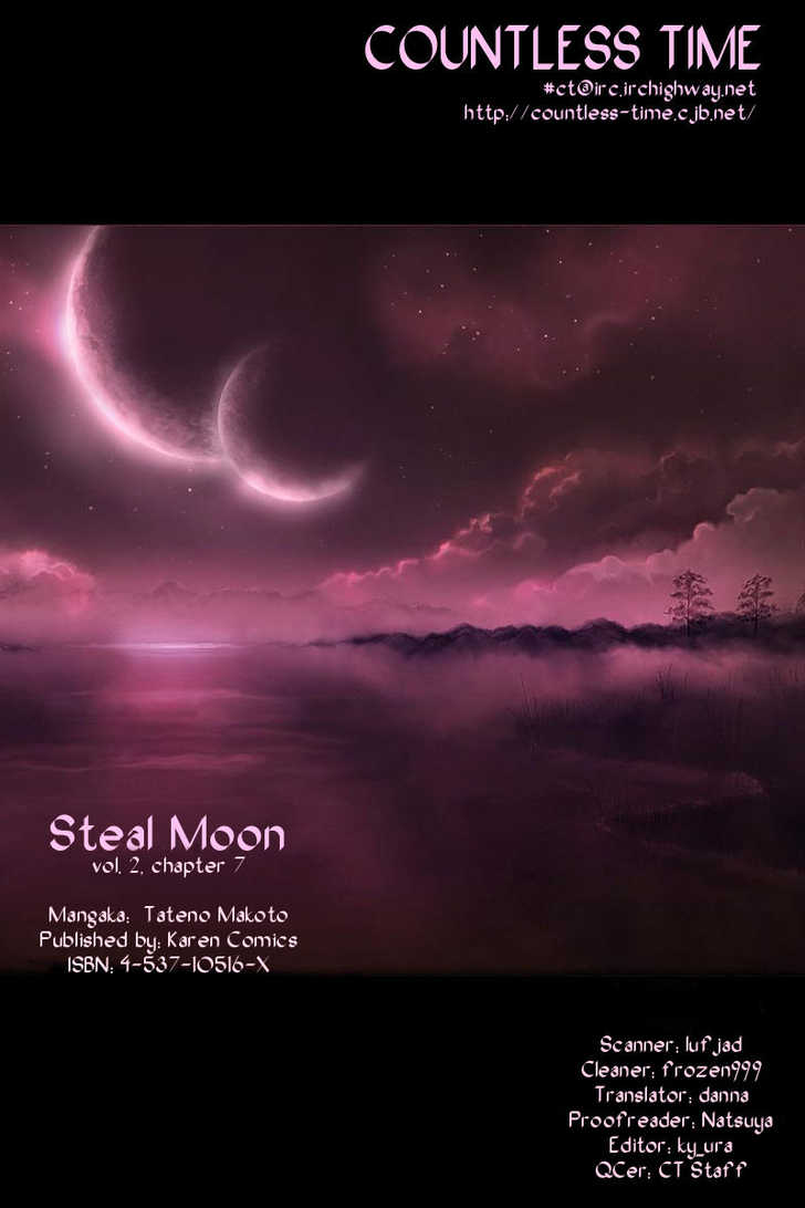 Steal Moon 7 Page 1