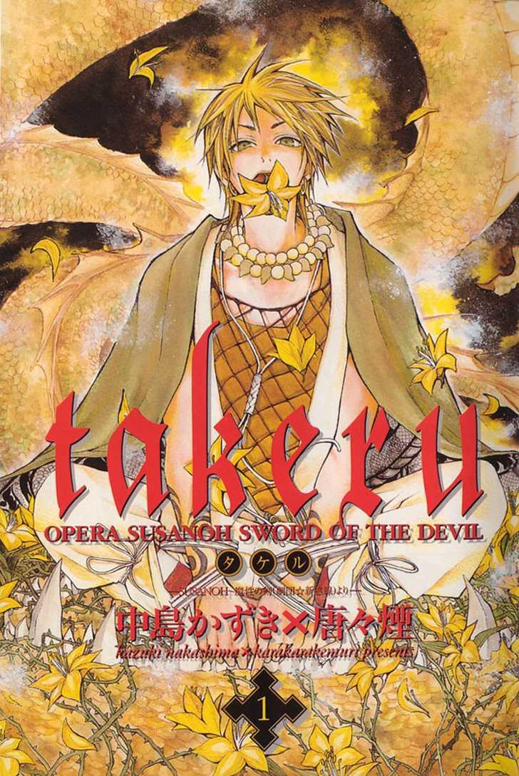 Takeru - Opera Susanoh Sword of the Devil 1 Page 1
