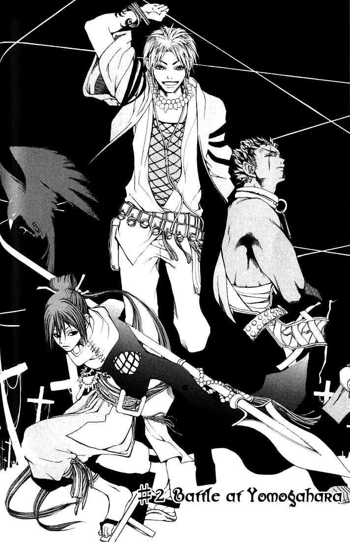 Takeru - Opera Susanoh Sword of the Devil 2 Page 1