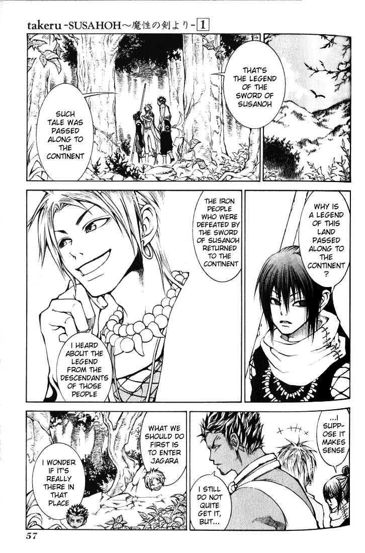 Takeru - Opera Susanoh Sword of the Devil 2 Page 2