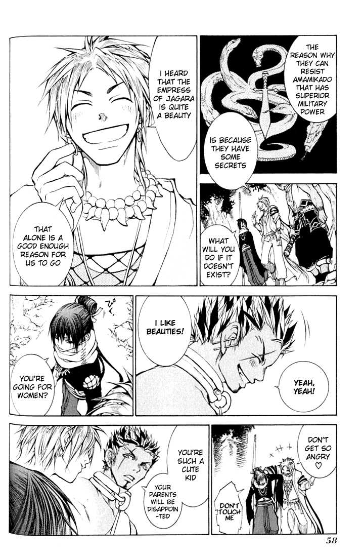 Takeru - Opera Susanoh Sword of the Devil 2 Page 3