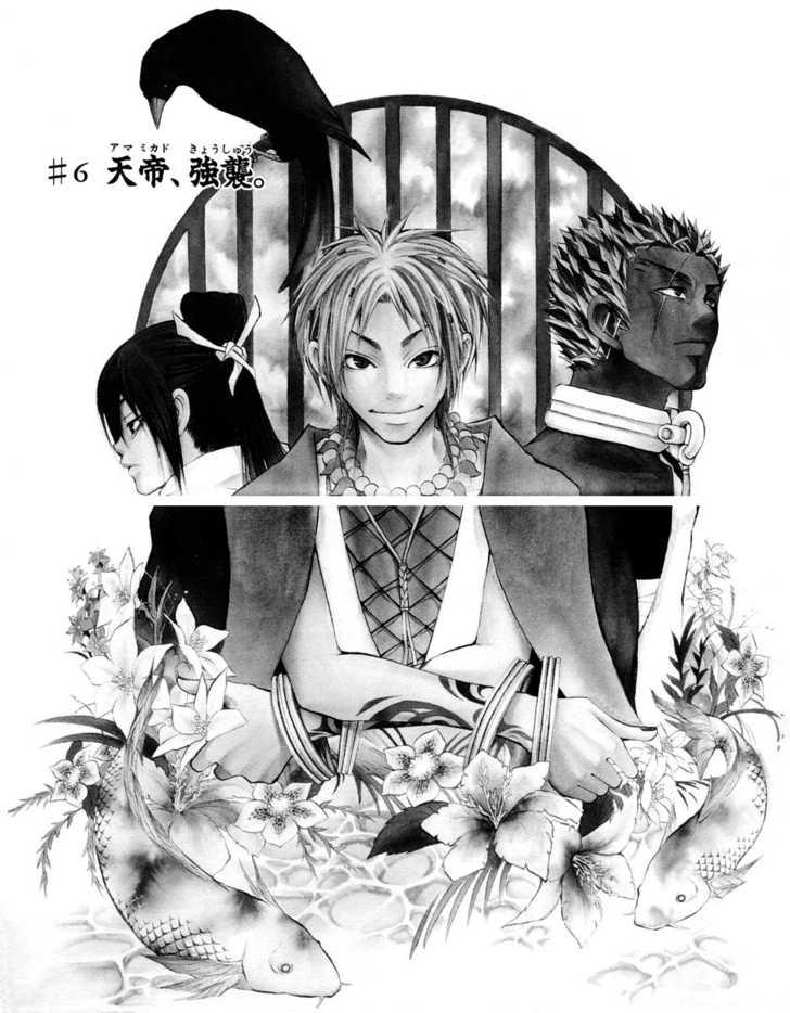 Takeru - Opera Susanoh Sword of the Devil 6 Page 1