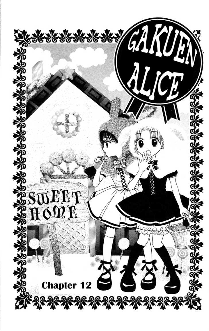 Gakuen Alice 12 Page 2