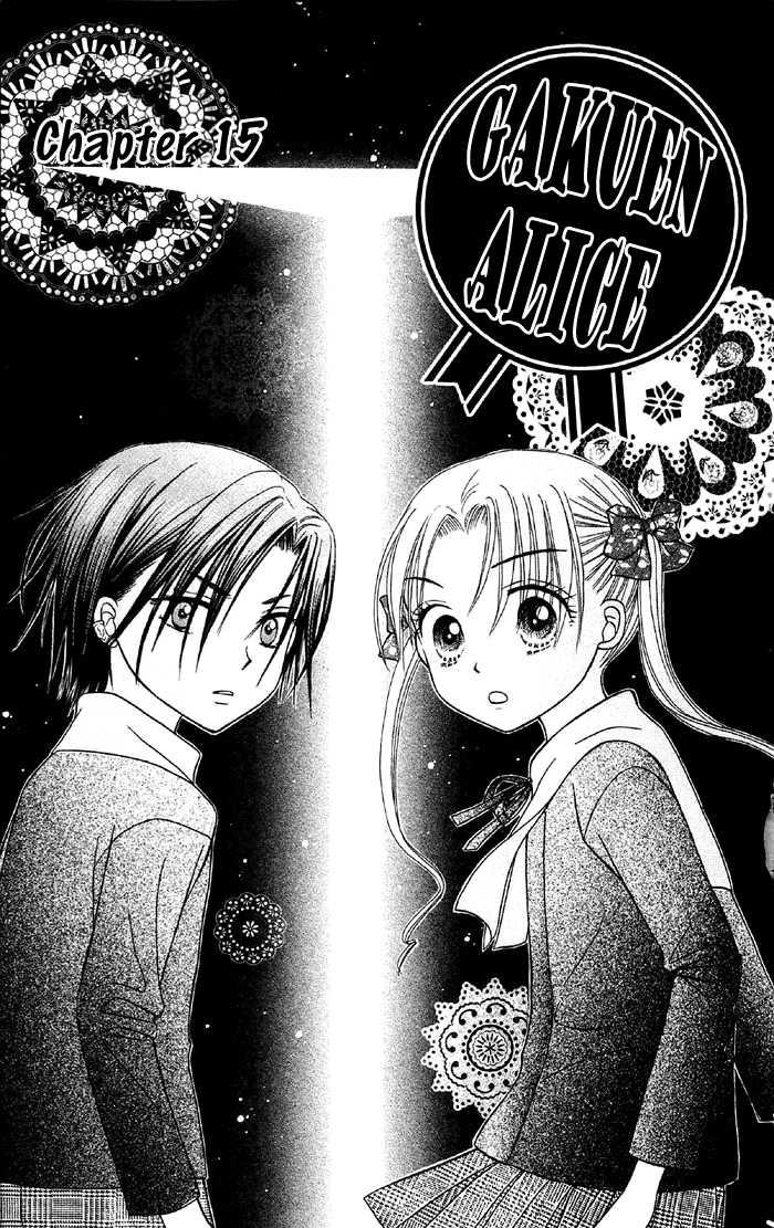 Gakuen Alice 15 Page 1