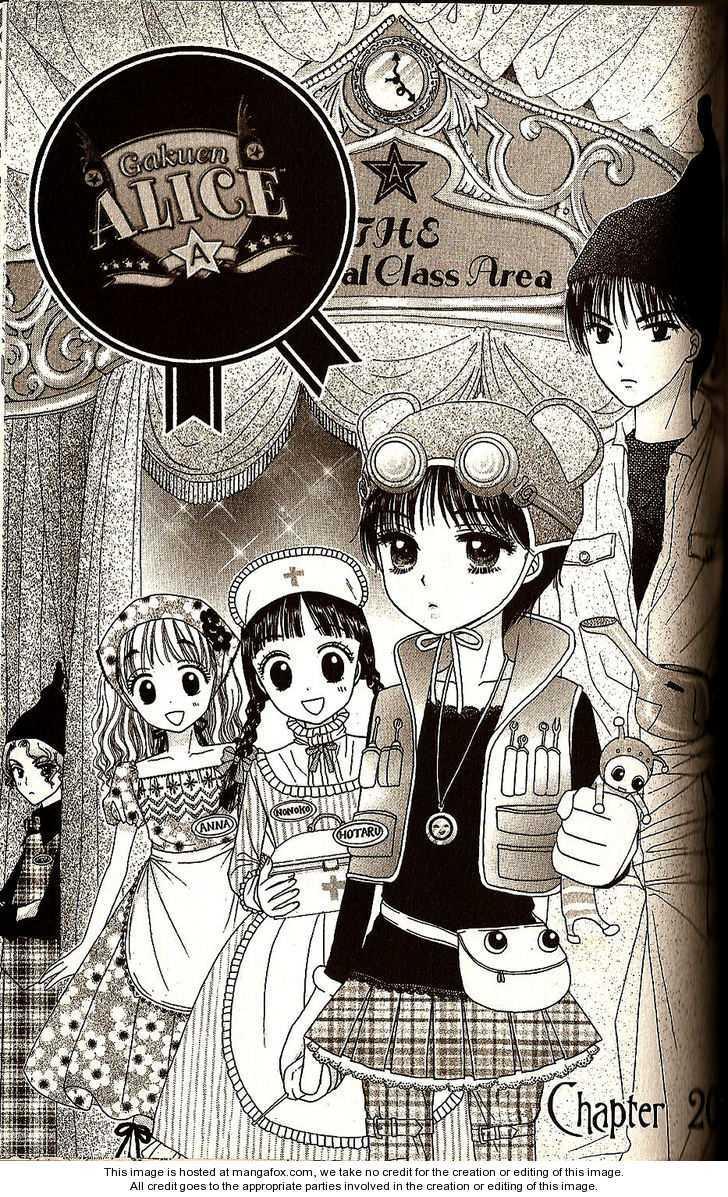 Gakuen Alice 20 Page 1