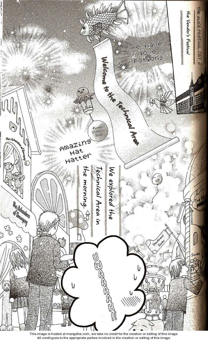 Gakuen Alice 20 Page 3