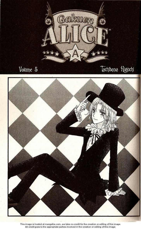 Gakuen Alice 23 Page 2