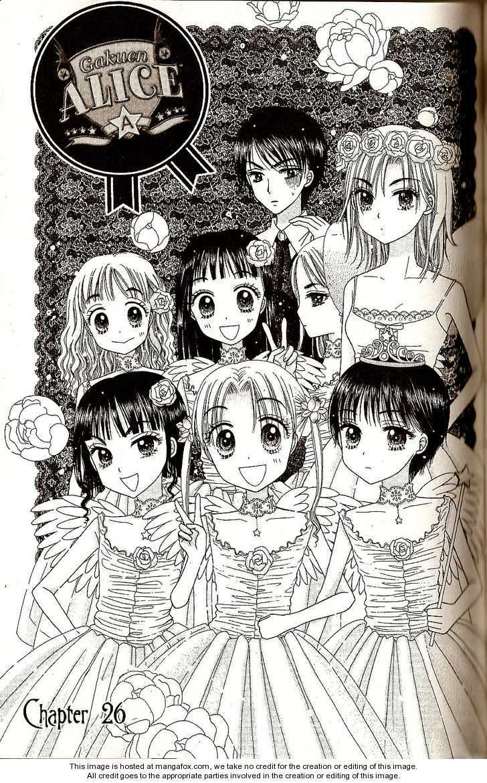 Gakuen Alice 26 Page 1