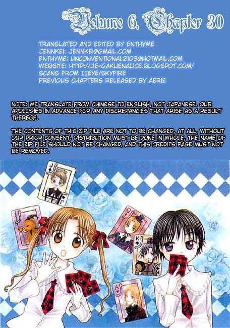 Gakuen Alice 30 Page 1