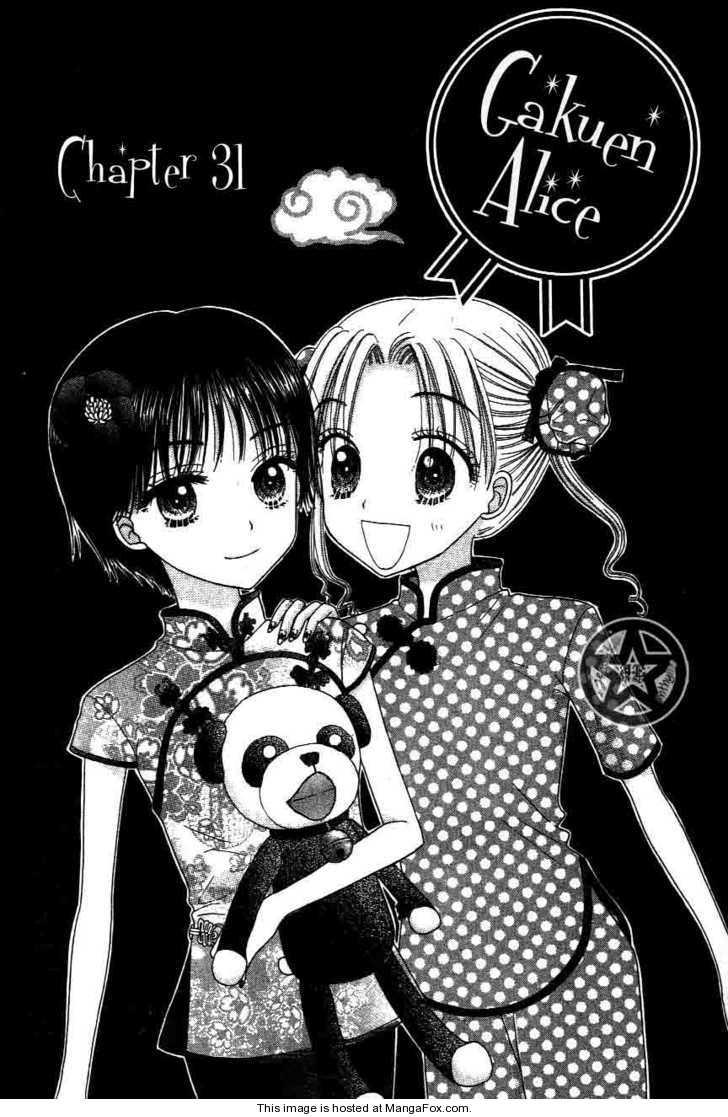 Gakuen Alice 31 Page 2