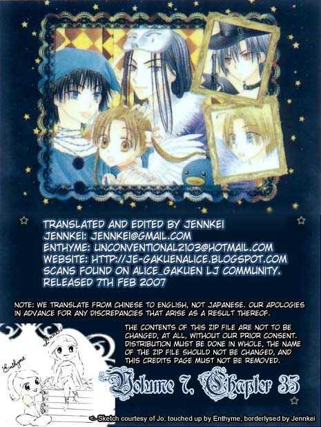 Gakuen Alice 35 Page 2