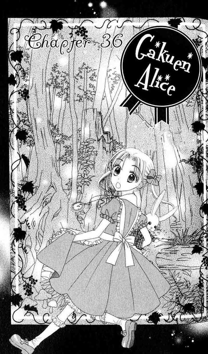 Gakuen Alice 36 Page 2