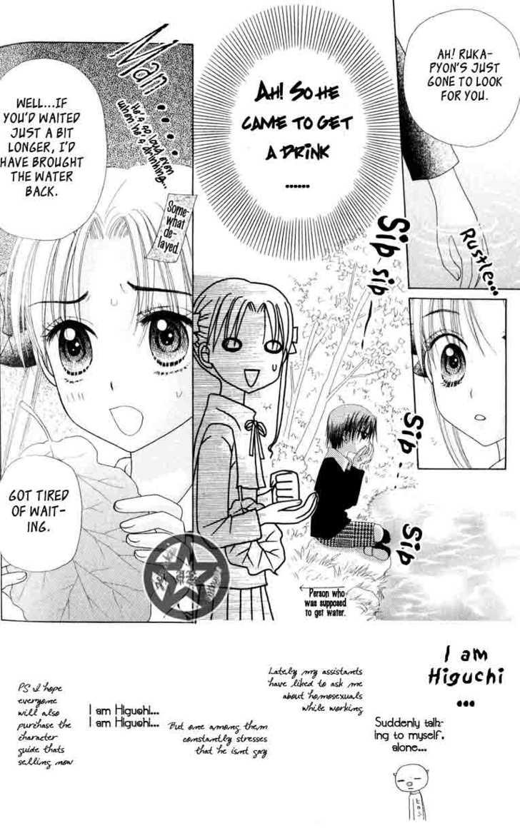Gakuen Alice 38 Page 3