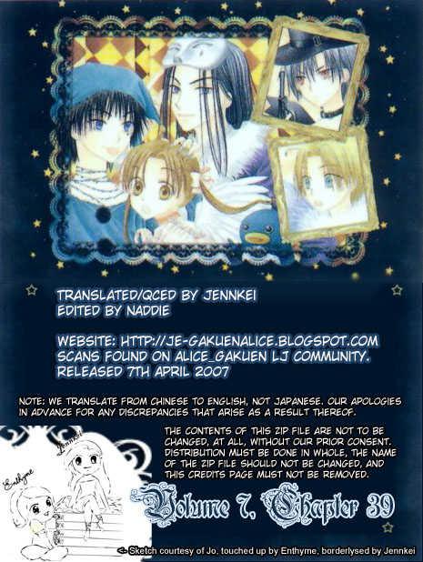 Gakuen Alice 39 Page 1