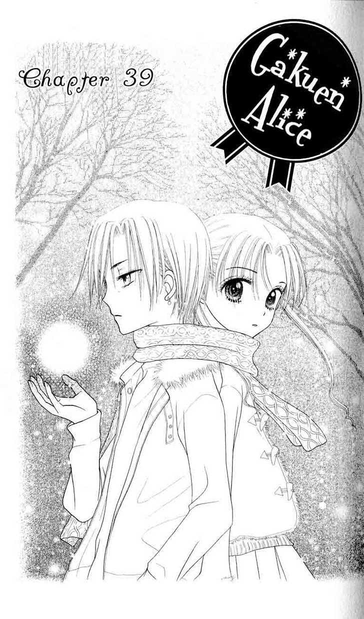 Gakuen Alice 39 Page 2