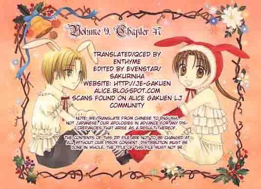 Gakuen Alice 47 Page 1