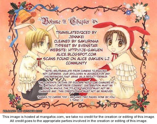 Gakuen Alice 48 Page 1